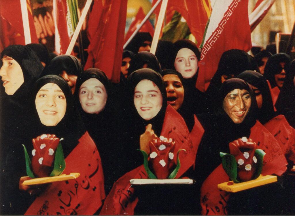 Alcune delle socie in un fotomontaggio come donne afghane.1987