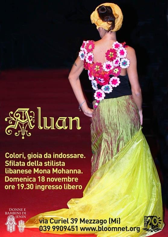 Flyer per la sfilata di moda della stilista libanese Mona Mohanna. 2006
